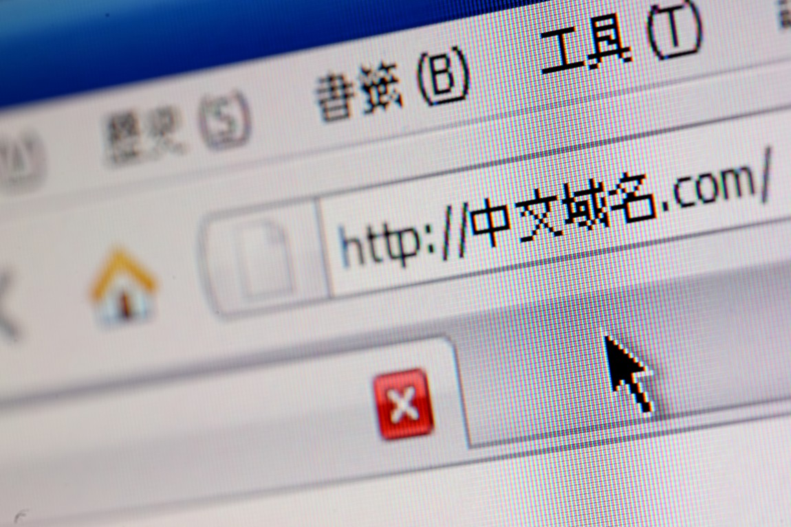 Xi Jinping to attend the World Internet Conference