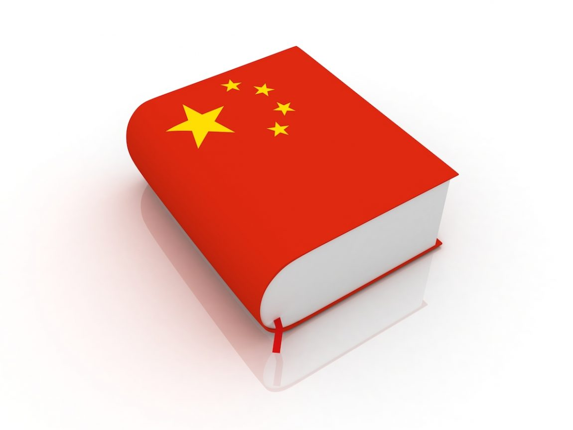 Revisions to Chinese Patent Examination Guidelines