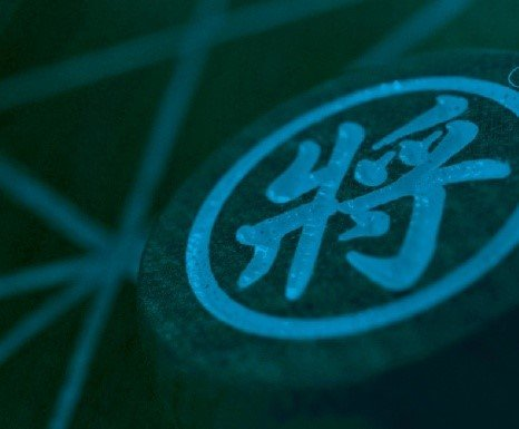 Intellectual Property Protection, Laws and Procedures in China