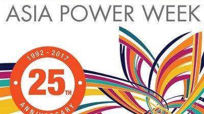 Digital We Go! Asia Power Week